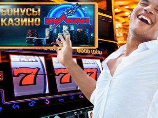 Картинки по запросу Официальное казино Вулкан