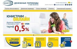 Мониторинг обменников - надёжные обменные пункты